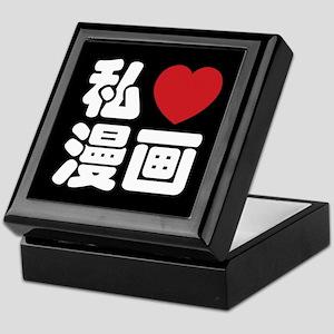I Heart [Love] Manga // Nihongo Japanese Kanji Kee